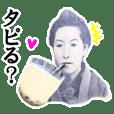 Pearl milk tea pearl milk tea
