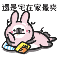 ShowOobunny: Stay at home all day