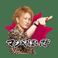 TOP DANDY キャラクタースタンプ 2019