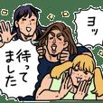 女の友情と筋肉 イオリ・ユイ・マユ