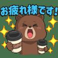 New Raikuma