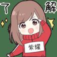 ジャージちゃん2【紫耀】専用
