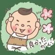 鳥取県中部の方言 vol.4