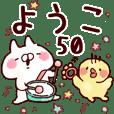 【ようこ】専用50<基本くすみパステル>