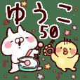 【ゆうこ】専用50<基本くすみパステル>