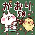 【かおり】専用50<基本くすみパステル>