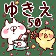 【ゆきえ】専用50<基本くすみパステル>