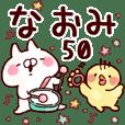 【なおみ】専用50<基本くすみパステル>