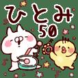 【ひとみ】専用50<基本くすみパステル>