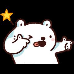 สติ๊กเกอร์ไลน์ หมีขาวแบค แบค 3