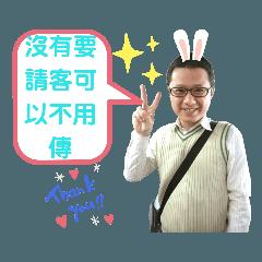 Wei wei ding dong 2