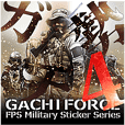 "FPS Military Sticker ""GACHI""04.ver"