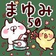 【まゆみ】専用50<基本くすみパステル>