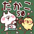 【たかこ】専用50<基本くすみパステル>
