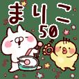 【まりこ】専用50<基本くすみパステル>