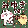 【みゆき】専用50<基本くすみパステル>