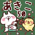 【あきこ】専用50<基本くすみパステル>