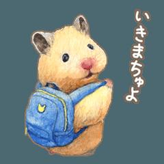 Hamster Life SUKEROKU 3