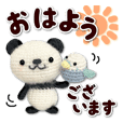 あみぐるみパンダ2