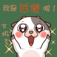 momo cow:Zhe Wei--