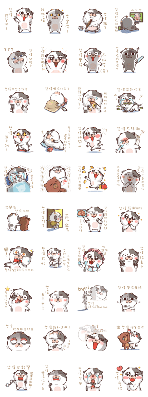 「momo cow:Zhe Wei--」のLINEスタンプ一覧