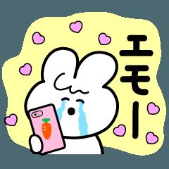 OTAKU Rabbit Sticker