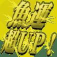 The Gold Turi Sticker 0