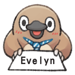 自稱Evelyn的奇妙動物