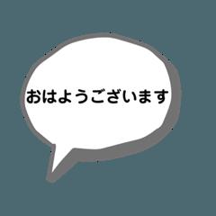 fukidashi310