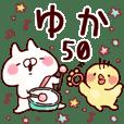 【ゆか】専用50<基本くすみパステル>