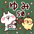 【ゆみ】専用50<基本くすみパステル>