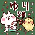 【ゆり】専用50<基本くすみパステル>