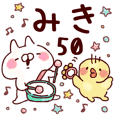 【みき】専用50<基本くすみパステル>