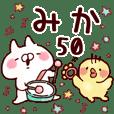 【みか】専用50<基本くすみパステル>