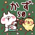 【かず】専用50<基本くすみパステル>