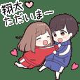 【翔太】に送るジャージちゃん2