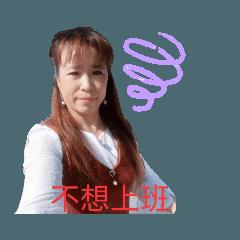 Maggie Li life