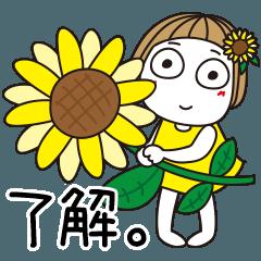 花子✿夏天來了。
