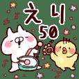 【えり】専用50<基本くすみパステル>