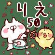 【りえ】専用50<基本くすみパステル>