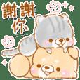 ❤療癒柴犬&懶懶貓❤️1