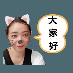 Liao Li Jean life