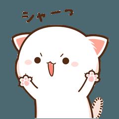 Peach Cat 2(JPN)