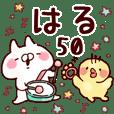 【はる】専用50<基本くすみパステル>