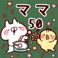 【ママ】専用50<基本くすみパステル>