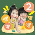 AI,Smile&Mi Life part2