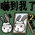 活力兔2-生活篇(大字貼)