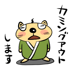 Life of tanuneko vol.2