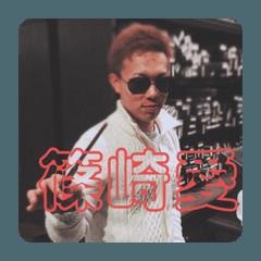 shinozaki_20190816195259