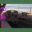 鉄道スタンプ                秋田、青森編